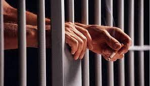 2104 penjara